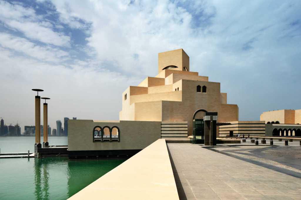 Museum of Islamic Arts Qatar